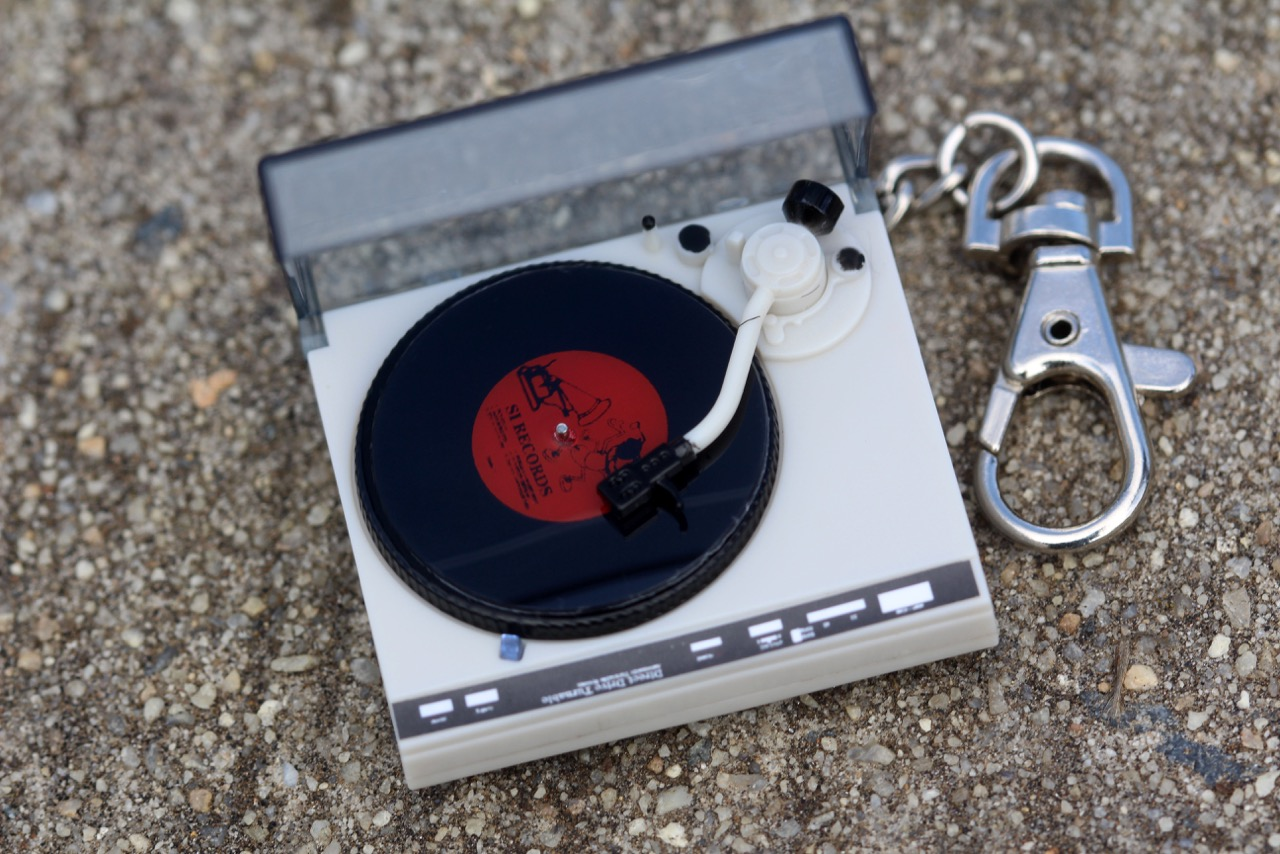 World's Coolest Turntable
